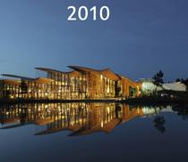 法国第四家Center Parcs Trois Forêts 开业